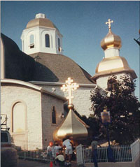 Gold leaf domes and crosses